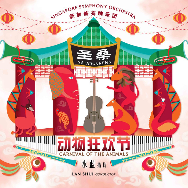 Saint-Saëns: Carnival of the Animals (Mandarin Recording)
