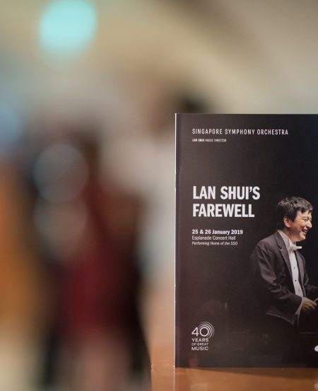 Lan Shui was the Music Director of the Singapore Symphony Orchestra for 22 years.