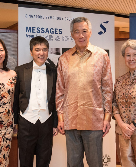 [L-R] Mrs Lan, Maestro Lan Shui, PM Lee Hsien Loong and Mrs Lee at SSO's 40th Anniversary event.