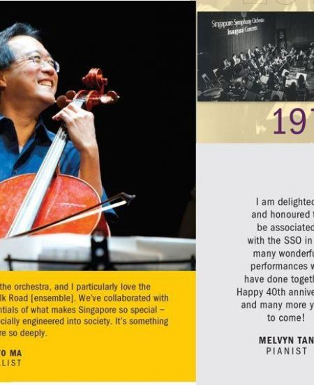 Artistes like Yo-Yo Ma and Melvyn Tan share warm messages and video greetings for SSO's 40th year