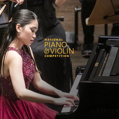 [LIANHE ZAOBAO] 全国钢琴与小提琴比赛 小提琴三组首奖从缺