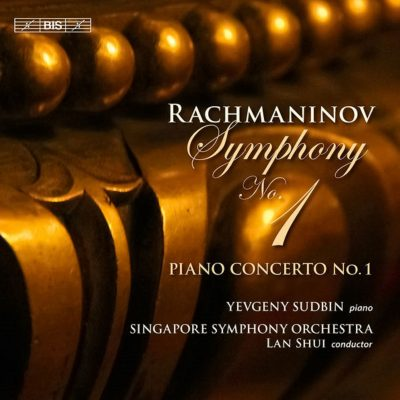 [SINFINI MUSIC] RACHMANINOV: SYMPHONY NO. 1 - SINFINI MUSIC REVIEW