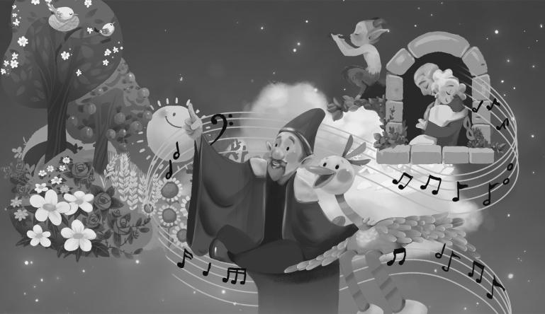 [CANCELLED] A Musical Tumble Through Time