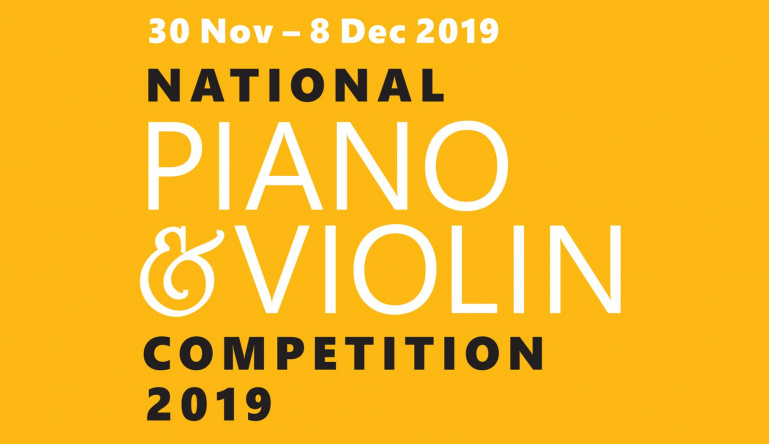 National Piano & Violin Competition